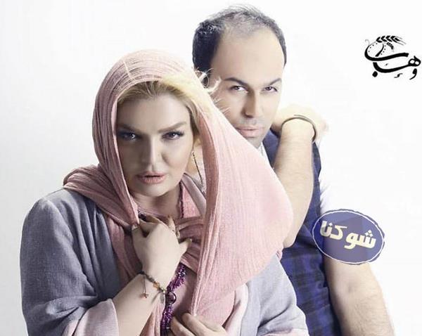 بیوگرافی شهرزاد عبدالمجید و همسرش