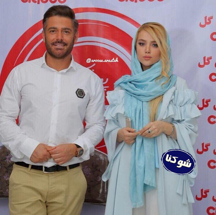 هواداران محمدرضا گلزار,دوست دختر محمدرضا گلزار