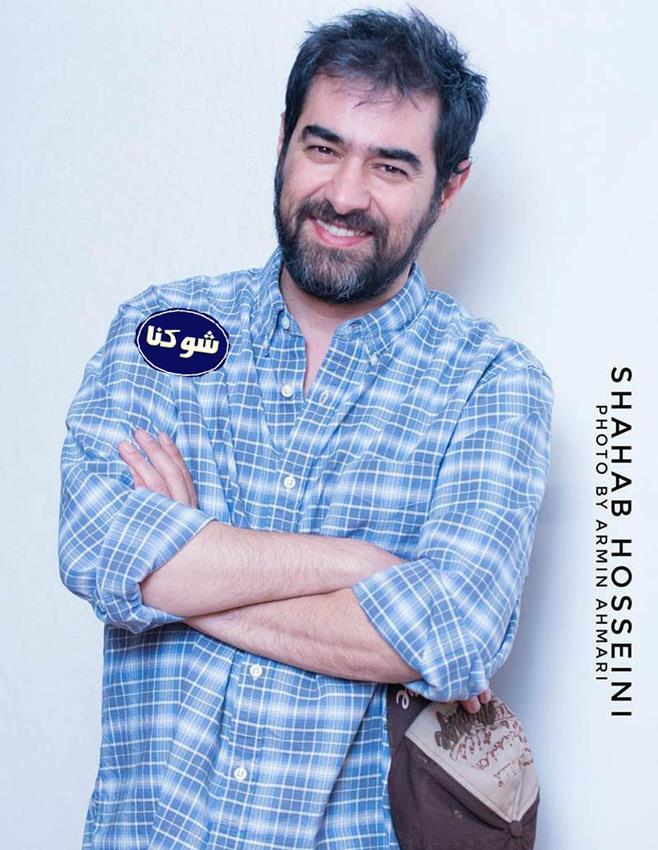 بیوگرافی شهاب حسینی,عکس های شهاب حسینی