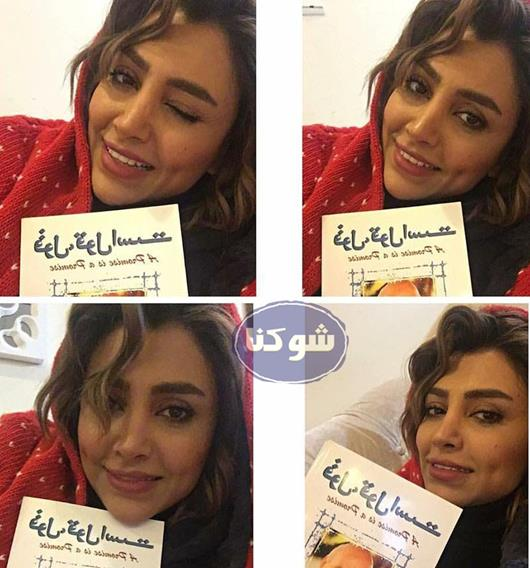 بیوگرافی الهام عرب,عکس های خصوصی الهام عرب