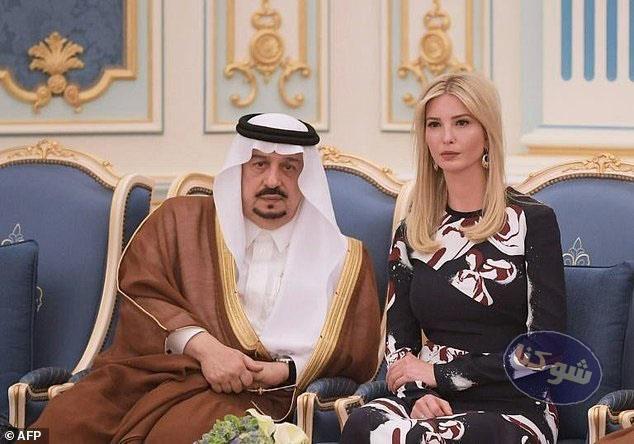 عکس های ایوانکا ترامپ در عربستان,دختر ترامپ