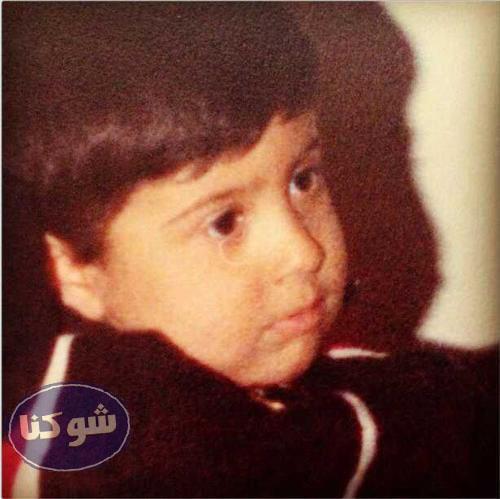 کودکی محسن چاوشی,عکس بچگی محسن چاوشی