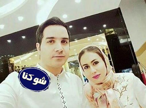 بیوگرافی محسن یگانه و همسرش + عکس همسر محسن یگانه