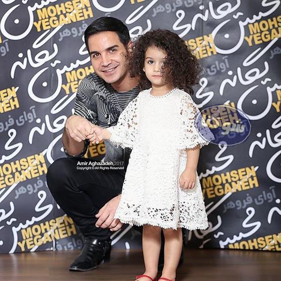 دختر محسن یگانه,عکس محسن یگانه و دخترش