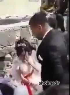 رسم کتک زدن عروس توسط داماد