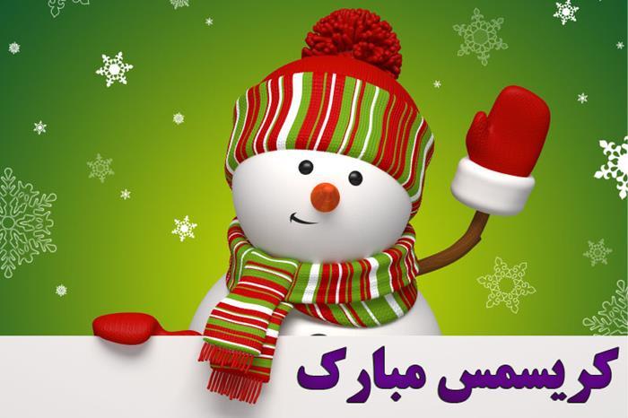 استیکر های تبریک کریسمس,گیف های کریسمس