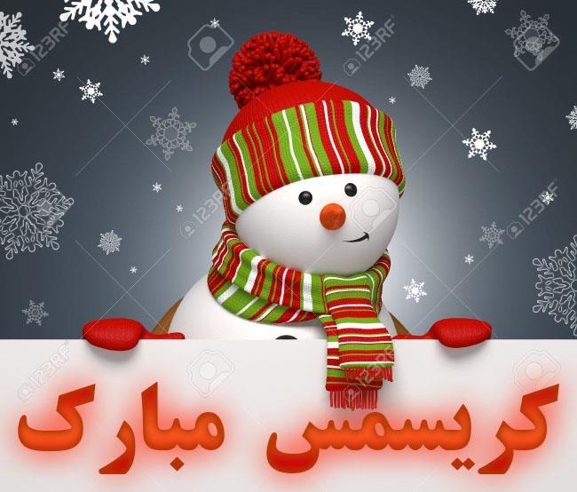 استیکر های عاشقانه کریسمس