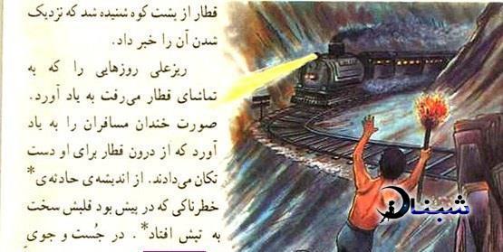 زندگینامه ریزعلی خواجوی,درگذشت دهقان فداکار