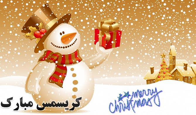 عکس نوشته کریسمس,عکس نوشته تبریک میلاد مسیح