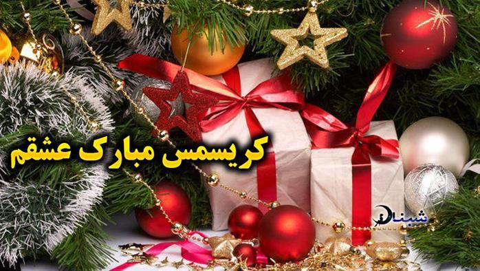 عکس نوشته کریسمس,عکس مخصوص کریسمس پروفایل