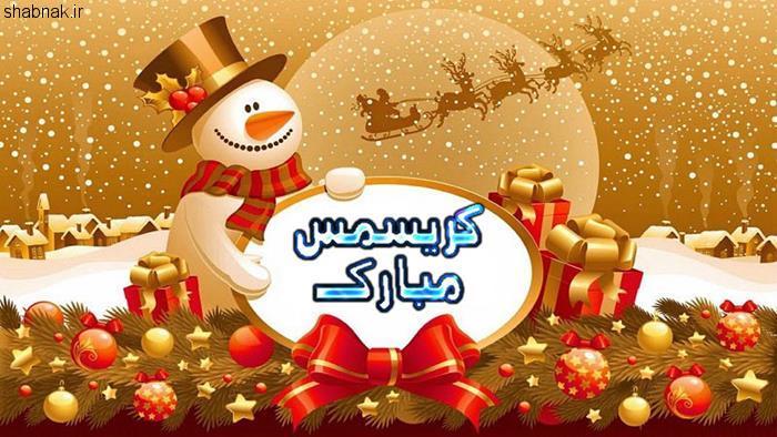 تصاویر کریسمس برای پروفایل,عکس کریسمس