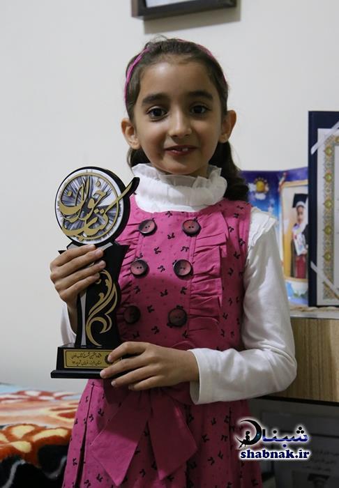 بیوگرافی سارینا بابایی دختر نابغه ایرانی