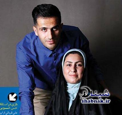 بیوگرافی علی قربانی و همسرش,همسر علی قربانی