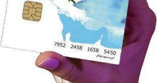 لاله کارت چیست و نحوه ثبت نام و گرفتن لاله کارت