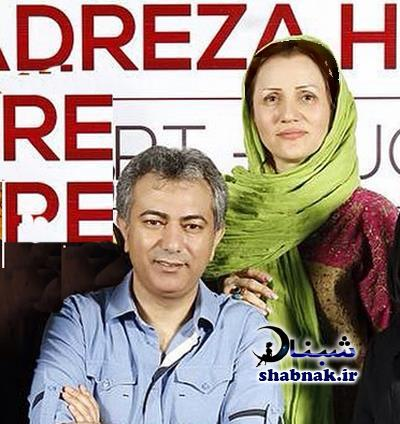 بیوگرافی محمدرضا هدایتی و همسرش
