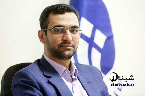 بیوگرافی محمدجواد آذری جهرمی (وزیر ارتباطات)