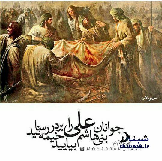 زندگینامه حضرت علی اکبر +نحوه شهادت حضرت علی اکبر