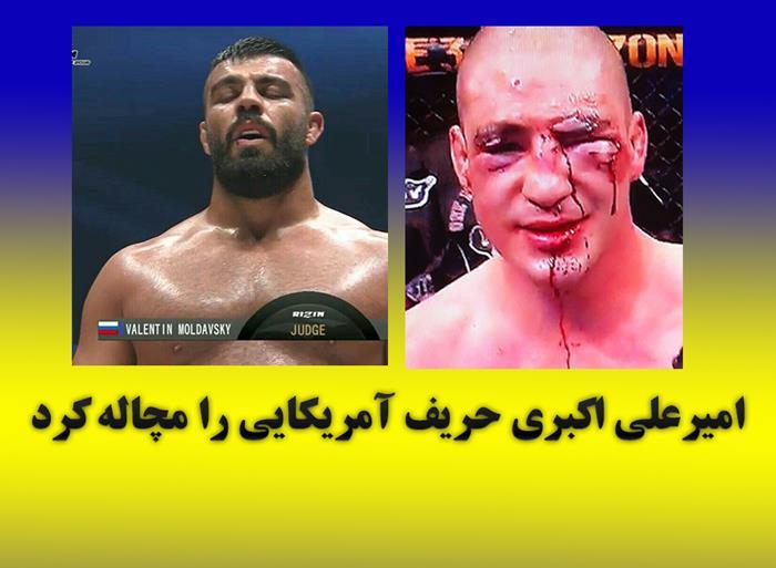 امیر علی اکبری به عربستانی ها : از سگ کمترید +پست اینستاگرام