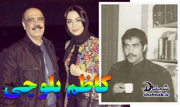 Kazem Baloochi 4 - بیوگرافی کاظم بلوچی و همسرش + عکس های خانوادگی