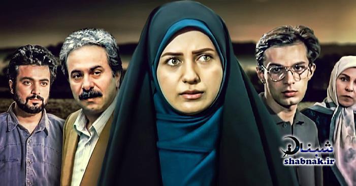 لعیا زنگنه بازیگر نقش مریم افشار در سریال در پناه تو