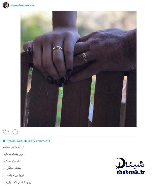 بیوگرافی مونا فائض پور همسر احمد مهرانفر +ماجرای ازدواج