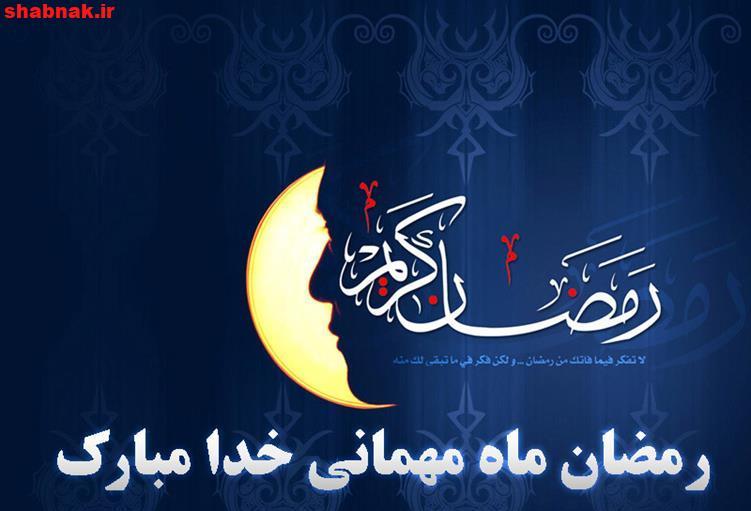 عکس پروفایل ماه رمضان و بنرهای تبریک ماه رمضان