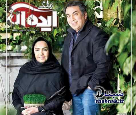 سیامک انصاری و همسرش طناز هادیان