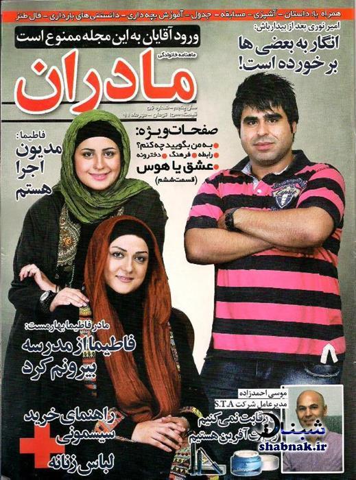 amir nouri shabnak.ir 1 - بیوگرافی امیر نوری و همسر امیر نوری +تصاویر خانوادگی