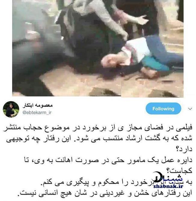 فیلم کتک زدن دختر جوان توسط گشت ارشاد