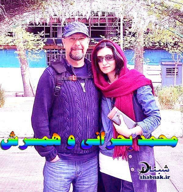 عکس محمد بحرانی و همسرش مهنازخطیبی