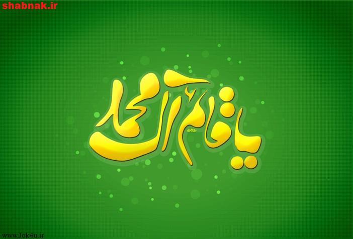 mahdi 1 - عکس پروفایل تبریک نیمه شعبان و عکس پروفایل امام زمان