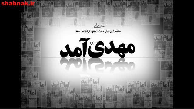 mahdi 12 - عکس پروفایل تبریک نیمه شعبان و عکس پروفایل امام زمان