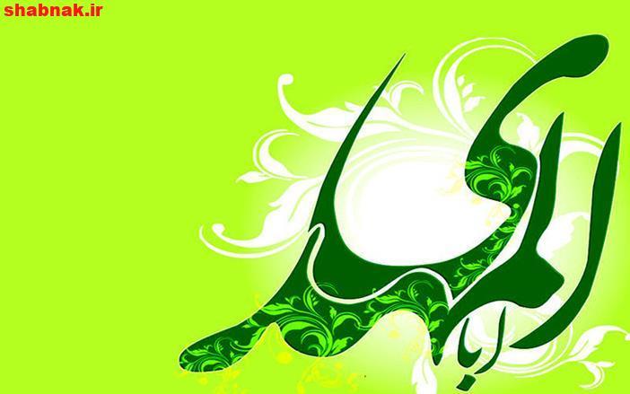 عکس پروفایل تبریک نیمه شعبان,عکس پروفایل امام زمان