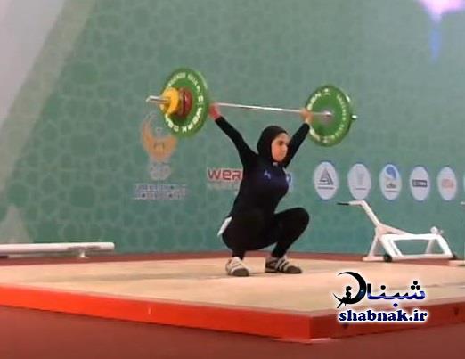 parmida mahmodian 2 - بیوگرافی پارمیدا محمودیان دختر وزنه بردار ایران +تصاویر و فیلم