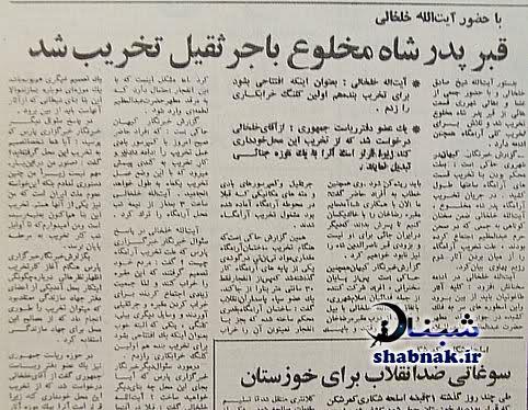 reza khan 1 - عاقبت و سرنوشت جسد مومیایی رضاخان که پیدا شد چه شد؟