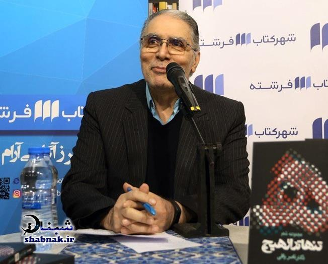 بیوگرافی قاسم افشار گوینده اخبار +درگذشت قاسم افشار