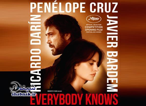 Everybody Knows 1 - دانلود فیلم همه میدانند اصغر فرهادی +داستان فیلم و تصاویر