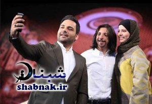 Farhad Irani shabnak ir 300x206 - بیوگرافی فرهاد ایرانی و همسرش + مهمان ماه عسل و بیماری