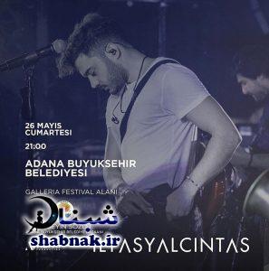 Ilyas Yalcintass shabnak 2 297x300 - بیوگرافی الیاس یالچینتاش خواننده و همسرش + عکس های لو رفته