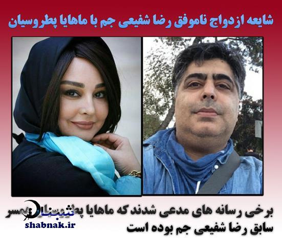 Mahaya Petrosian 1 - بیوگرافی ماهایا پطروسیان و همسرش +ماجرای طلاق و تصاویر