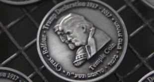 علت عکس کوروش کبیر و ترامپ بر روی سکه در اسرائیل
