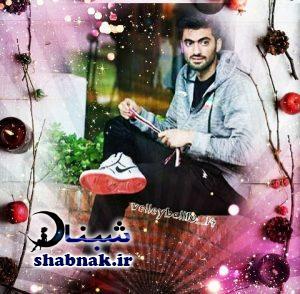 amir ghafoor shabnak 1 300x294 - بیوگرافی امیر غفور والیبالیست و همسرش + عکس های شخصی