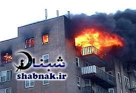 ماجرای سوزاندن پسری , پدر خواهر و مادرش در کلیبر