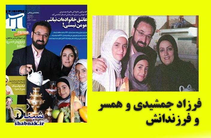 farzad jamshidi 2 - بیوگرافی فرزاد جمشیدی و همسرش + خبر شکایت دختر جوان