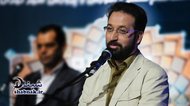 farzad jamshidi 3 - بیوگرافی فرزاد جمشیدی و همسرش + خبر شکایت دختر جوان