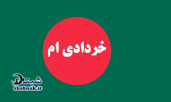 عکس پروفایل متولدین خرداد,عکس پروفایل خردادماهی ام