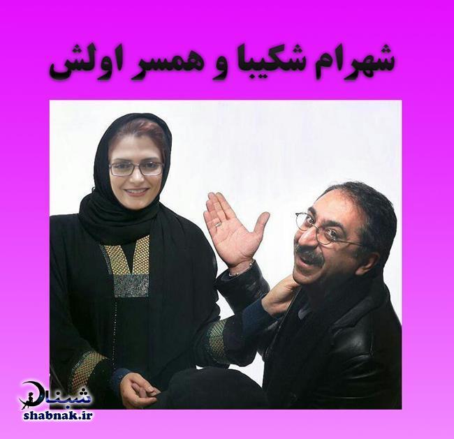 بیوگرافی شهرام شکیبا و همسر سابقش مهسا ملک مرزبان