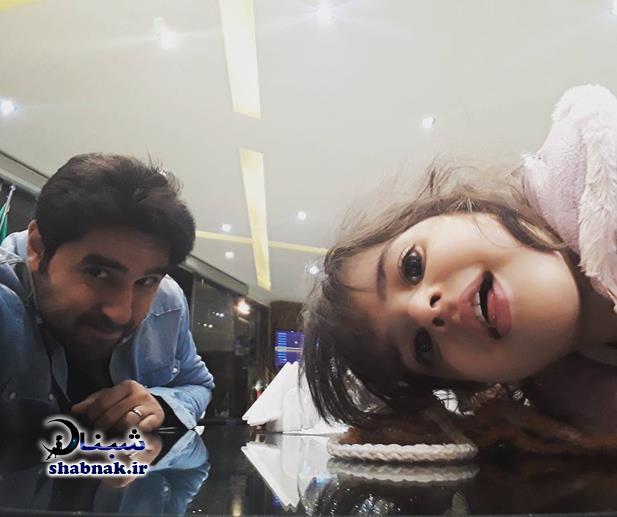 عکس دختر سیاوش عقدایی و همسرش +تصاویر خصوصی