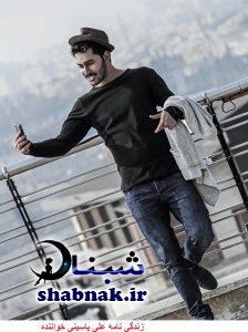 عکس های علی یاسینی خواننده