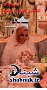 عکس همسر حنیف عمران زاده